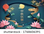 lotus pond scenery with the... | Shutterstock .eps vector #1768606391