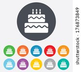 birthday cake sign icon. cake...