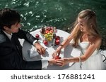 wedding couple sitting and... | Shutterstock . vector #176881241