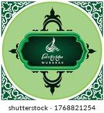 eid al adha mubarak designs... | Shutterstock .eps vector #1768821254