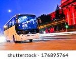 bus car headlight | Shutterstock . vector #176895764