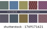 traditional japanese patterns... | Shutterstock .eps vector #1769171621