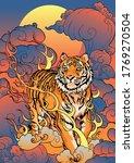 Tiger Walking On Fire Thunder...
