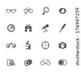 objetivo,ilustración,aumento,binoculares,ampliar,cámara,composición,disminución,disminuir,ampliar,ampliar,gafas,imagen,aumento de,lecciones