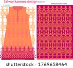 salwar kameez artwork for ready ... | Shutterstock .eps vector #1769658464