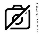 disable camera icon logo...