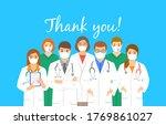 doctors team in protective face ... | Shutterstock . vector #1769861027