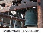 Bonsho  The Buddhist Bell ...