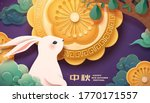cute rabbit looking at the... | Shutterstock .eps vector #1770171557