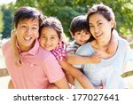 portrait of asian family... | Shutterstock . vector #177027641