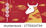 chinese new year   2021  happy... | Shutterstock .eps vector #1770324734