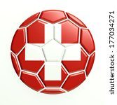 swiss soccer ball icon | Shutterstock . vector #177034271
