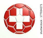swiss soccer ball icon | Shutterstock . vector #177034271