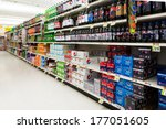 Постер, плакат: Soft drinks aisle in
