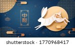 banner for mid autumn festival  ... | Shutterstock . vector #1770968417