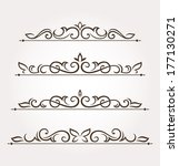 set of four calligraphic floral ... | Shutterstock .eps vector #177130271
