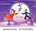 chinese valentine s day. qixi... | Shutterstock .eps vector #1771501601