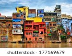 chaotic colorful houses on the...   Shutterstock . vector #177169679