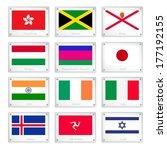 national flags of hong kong ... | Shutterstock .eps vector #177192155