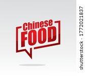 chinese food in speech brackets ... | Shutterstock .eps vector #1772021837