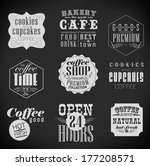 bakery labels and typography ... | Shutterstock . vector #177208571