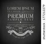 chalk  typography  calligraphic ... | Shutterstock . vector #177212279