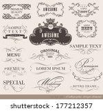 calligraphic design elements...   Shutterstock . vector #177212357