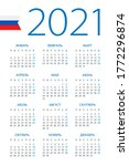 calendar 2021   illustration.... | Shutterstock .eps vector #1772296874