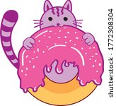 cute cat bite pink donut.... | Shutterstock .eps vector #1772308304
