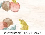 white wood texture with... | Shutterstock .eps vector #1772322677