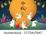 cute rabbits dancing around a... | Shutterstock . vector #1772427647