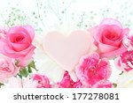 flower  heart shape | Shutterstock . vector #177278081