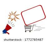 vector illustration supermarket ...