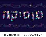 vector hebrew  letters alphabet ... | Shutterstock .eps vector #1773078527