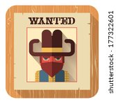 Постер, плакат: Wanted poster with bandit