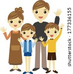 a family  vector illustration | Shutterstock .eps vector #177336155