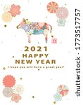japanese new year's card in... | Shutterstock .eps vector #1773517757