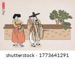 korean traditional painting  ... | Shutterstock .eps vector #1773641291