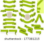 set of empty ribbons and... | Shutterstock .eps vector #177381215