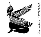Silhouette Of Maat Pharaohs...