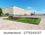 lenin square in the city of... | Shutterstock . vector #1775143157
