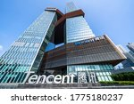 Small photo of Shenzhen, China - October 23, 2019: Building of TENCENT company - Twin-skyscrapers headquarters located at Shenzhen Bay Start Up Plaza in Nanshan business district.