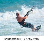 mui ne  vietnam   january 30 ... | Shutterstock . vector #177527981