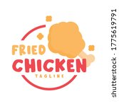simple fried chicken logo flat | Shutterstock .eps vector #1775619791