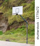 basketball hoop in san martin ... | Shutterstock . vector #1775672
