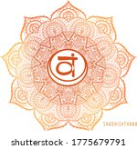 svadhishthana second chakra...   Shutterstock .eps vector #1775679791