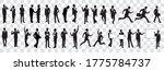 illustrations of businessman... | Shutterstock .eps vector #1775784737