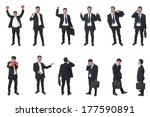 set of business people isolated ... | Shutterstock . vector #177590891