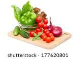 ingredients for the salad in a... | Shutterstock . vector #177620801