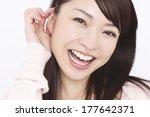 japanese woman portrait | Shutterstock . vector #177642371